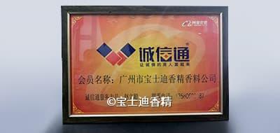 2004年万博官网登录入口新万博manbetx体育app下载与阿里巴巴达成合作