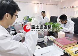 万博官网登录入口成为中国核心科技期刊《香料新万博manbetx体育app下载化妆品》协办单位