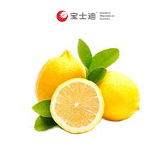3008浓香柠檬新万博manbetx体育app下载