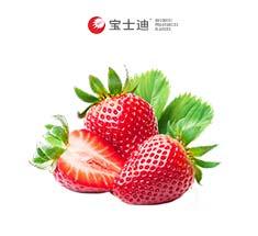 3453浓香草莓新万博manbetx体育app下载