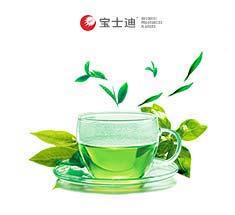 4449香水茶文化新万博manbetx体育app下载