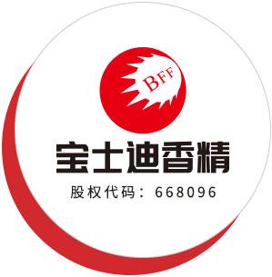 宝士迪专业yabo88厂家LOGO