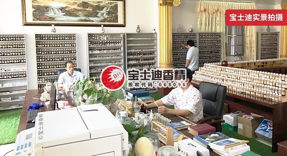 宝士迪日化yabo88研发中心