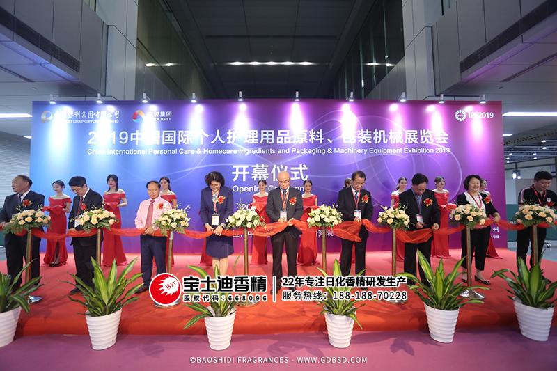 2019中国国际个人护理用品原料包装机械展览会