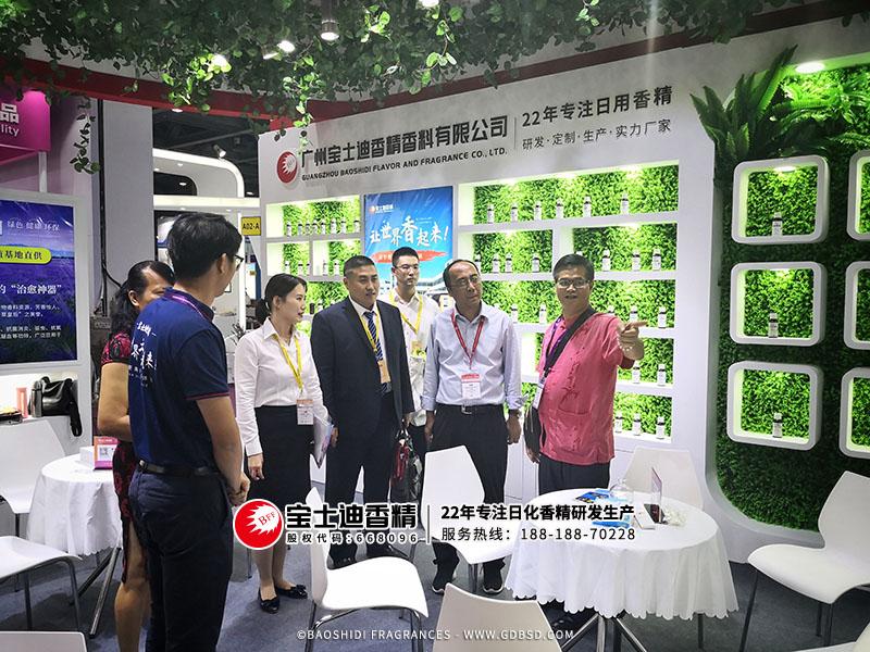 中国日化院领导光临宝士迪yabo88公司展会