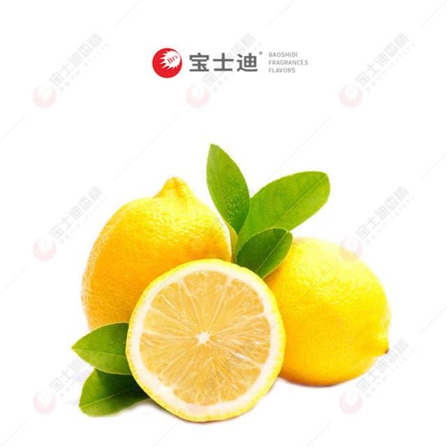 浓香柠檬新万博manbetx体育app下载