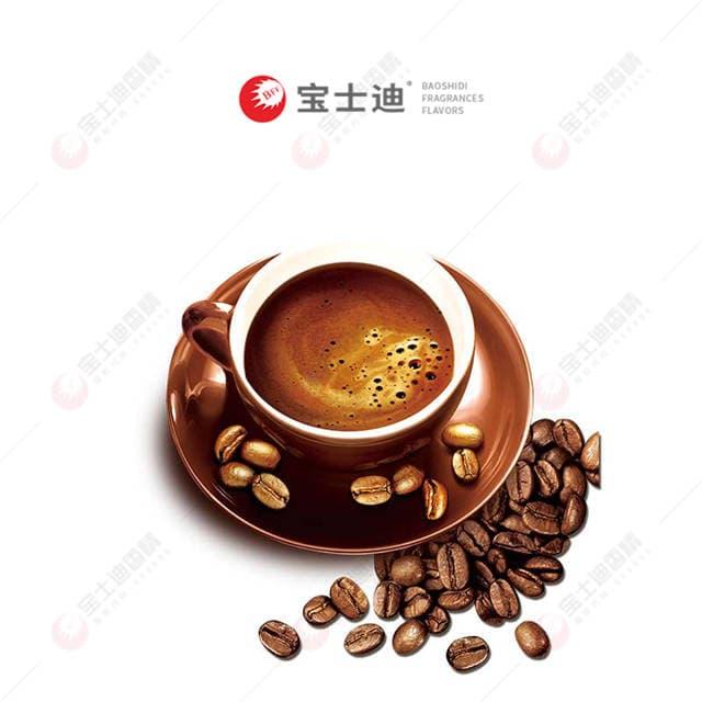 浓香咖啡yabo88